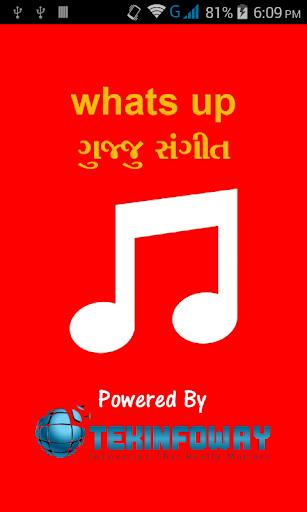 Whatsup Gujju Sangeet