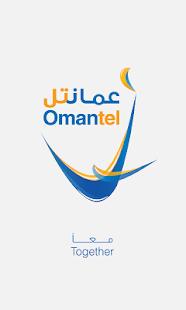 Omantel Apps - screenshot thumbnail