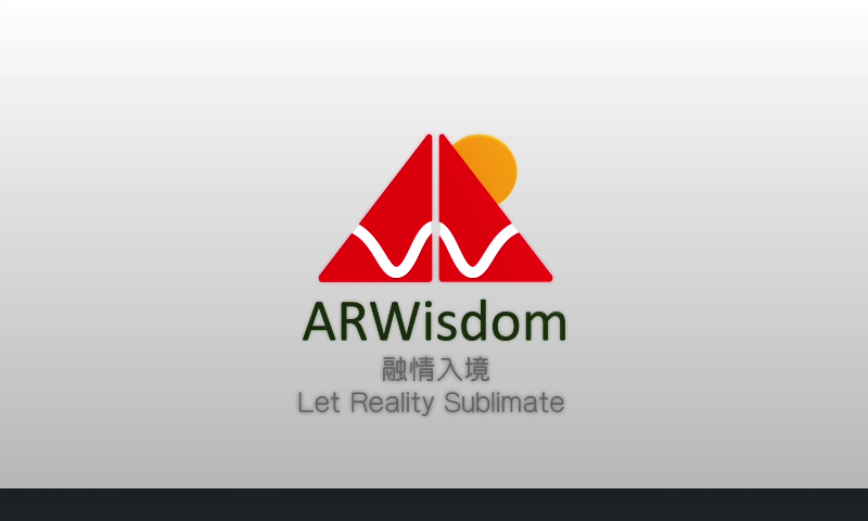 ARWisdom- screenshot