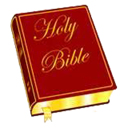 Bible Quotes (Donate)