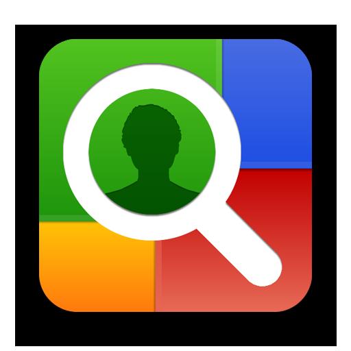 Google Apps Lookup