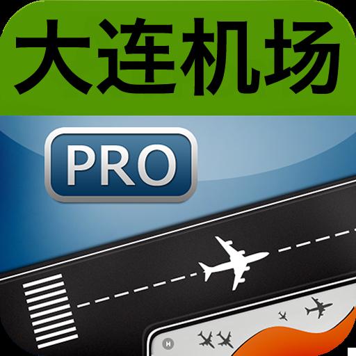 旅遊必備App|大连周水子国际机场 LOGO-綠色工廠好玩App