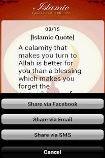 Islamic Quote of the Day- screenshot thumbnail
