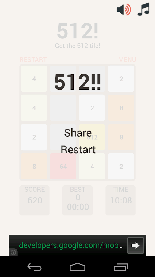 512! - 2048 for Kids - screenshot