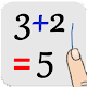 IdeaCalc scientific calculator v2.0.0