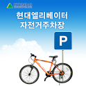 Hyundai Elevator Bike Parking icon
