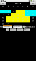 Screenshot of Is season ticket cheaper PRO