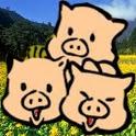 三隻小豬 童話 故事有聲書 icon