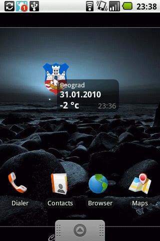 Meteos Srbija - screenshot