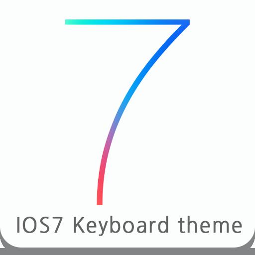 Q2, Go キーボードテーマ ios7 個人化 App LOGO-硬是要APP