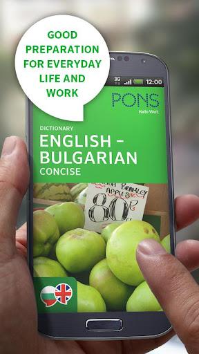 EnglishBulgarian CONCISE