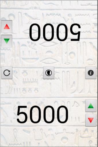 Yugioh Life Point Calculator