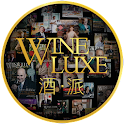 WINE.Luxe Magazine