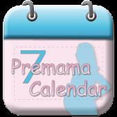 プレママカレンダー(妊娠出産管理)
