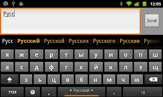 Screenshot of Russian phonetic keyboard
