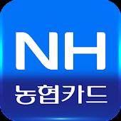 NH카드 스마트 앱