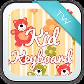Kid Keyboard