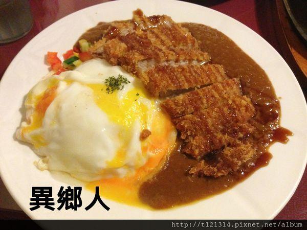 異鄉人咖哩日本食堂