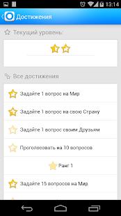 Opinion - screenshot thumbnail
