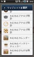 Screenshot of wamwam Calendar
