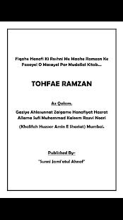 TOHFAE RAMZAN screenshot