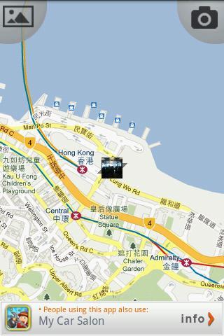i-Map Gallery- screenshot