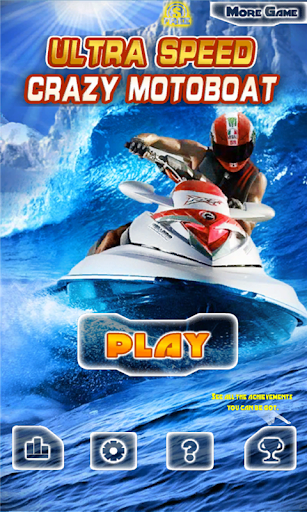 Ultra Speed: Crazy Motoboat