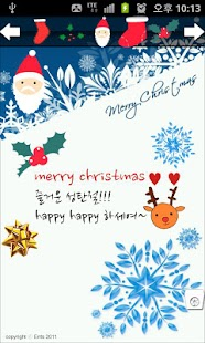 Decorated Message - screenshot thumbnail