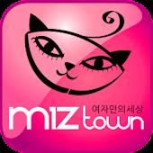 미즈타운 [Miz Town]
