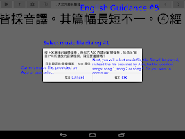 Screenshot of EasyReading the G.C.M.