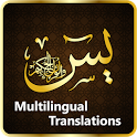 Yasin Pro-7Qura Audio+Meanings icon