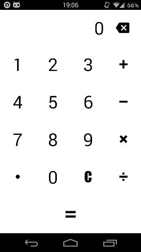 Калькулятор как шпоргалка