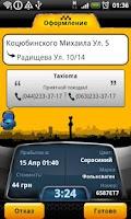 Screenshot of Taxioma - вызов такси