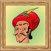 Birbal Story (বীরবলের গল্প)