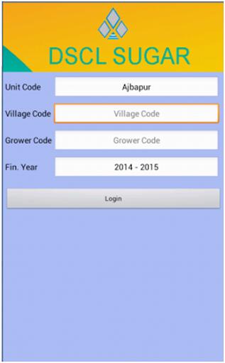 DSCL Sugar - Grower Enquiry 5.1 screenshots 1