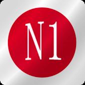 N1 Japanese Words 日语N1单词速记