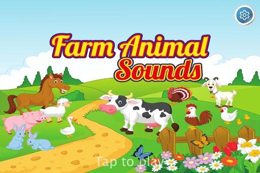 家畜は 子供のためのサウンド