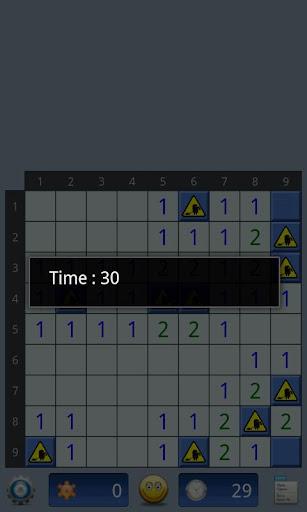 玩免費解謎APP 下載掃雷遊戲 app不用錢 硬是要APP