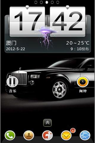 show theme black super car - screenshot