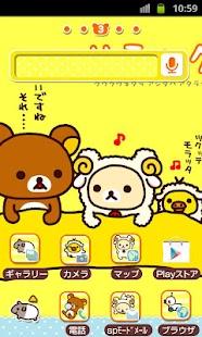 Rilakkuma Theme 25- screenshot thumbnail