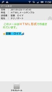 MailCheck for VPN- screenshot thumbnail