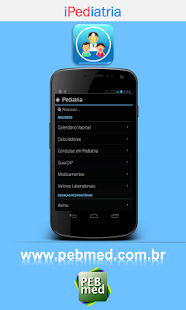 玩醫療App|iPediatria免費|APP試玩