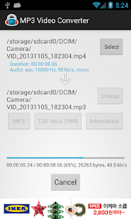 MP3 Video Converter Capture d'écran