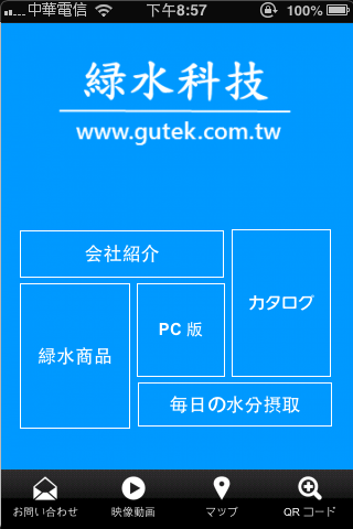 YouTube 至mp3 轉換器 - YouTube to mp3