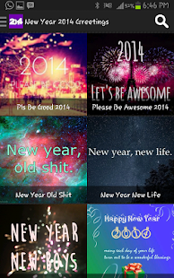Happy New Year 2014 Greetings - screenshot thumbnail