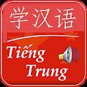 Hoc tieng Trung Quoc giao tiep icon