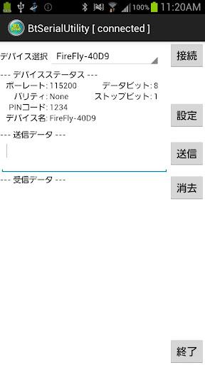 【新生FF14】ACT 便利なプラグイン(アドオン)&設定まとめ - NAVER まとめ