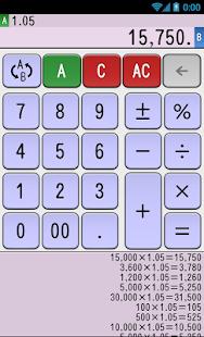 Twin Calculator Screenshot 10
