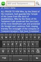 Screenshot of Baha'i: Will and Testament