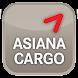 Asiana cargo